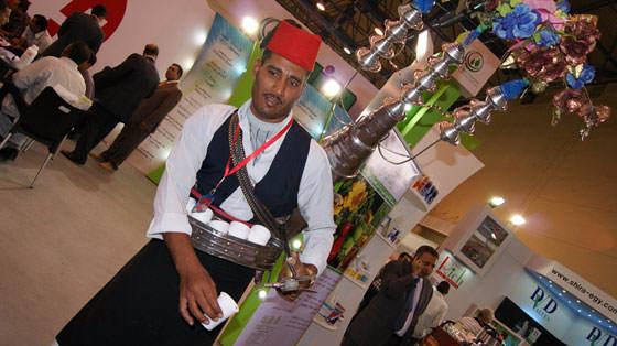 Feria Agrícola del Cairo